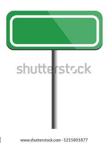 Empty road sign, vector road sign
