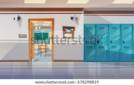 empty school corridor with