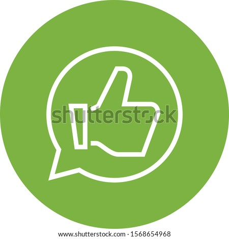 Endorse Recommend Approve Outline Icon Stock photo ©
