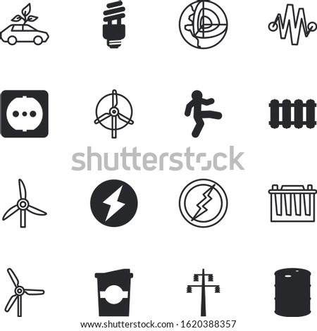 energy vector icon set such as: fluorescent, morning, coffe, human, physics, field, outline, hybrid, athlete, creative, geophysics, caffeine, supports, world, cappuccino, restaurant, connect, body
