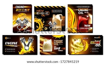 engine oil car repair service