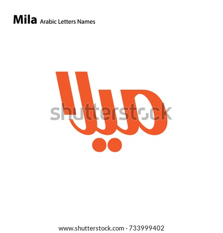 english letters names  mila