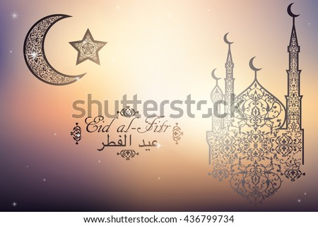 Must see Moon Star Light Eid Al-Fitr Decorations - stock-vector-english-translate-eid-al-fitr-beautiful-mosque-crescent-and-star-on-blurred-background-islamic-436799734  Gallery_19377 .jpg