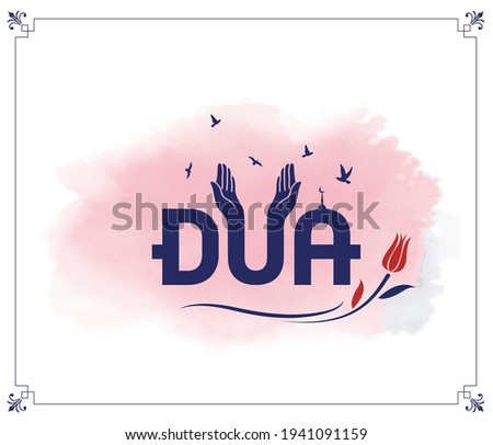English Translated: Dua is pray in English, vector design template Stok fotoğraf ©