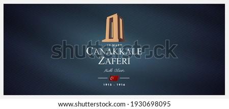 English translation ; (18 March, Canakkale Victory Day and martyrs Memorial Day Turkey celebration card.) 18 mart, canakkale zaferi ve sehitleri anma gunu, vector illustration.