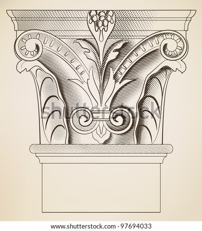 Engraving column