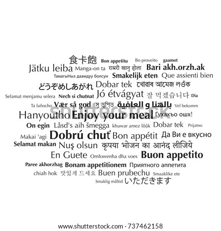 Enjoy your meal typography by world languages,