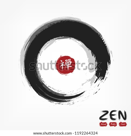 Enso zen circle style . Sumi e design . Black gray overlap color . Red circular stamp with kanji calligraphy ( Chinese . Japanese ) alphabet translation meaning zen . Gray gradient background . Vector
