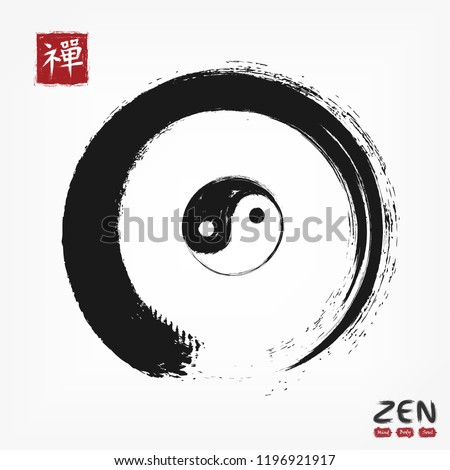 Enso zen circle with yin and yang symbol and kanji calligraphic ( Chinese . Japanese ) alphabet translation meaning zen . Watercolor painting design . Buddhism religion concept . Vector illustration .