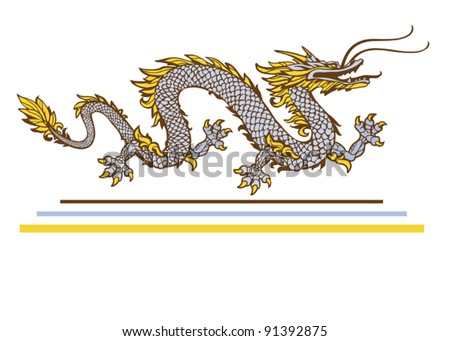 eps 8  running a chinese dragon