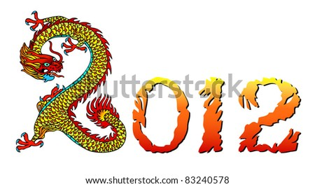 EPS 10, The symbol of the new year -  fiery dragon, 2012 (fantasy for decoration and design)