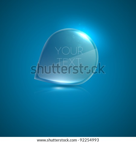 EPS10 vector abstract glow form for background