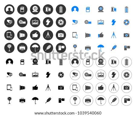 equipment photography icons set