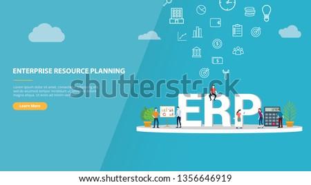 erp enterprise resource planning concept for website template banner or landing homepage - vector illustration