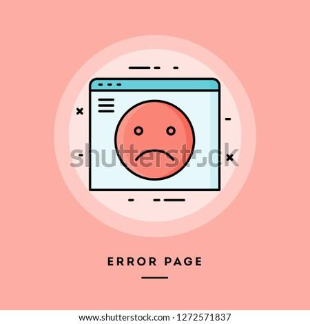 error page  web design  flat