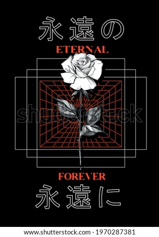"""Eternal forever slogan text with rose vector Translation: """"eternal forever."""" design for t-shirt graphics, banner, fashion prints, slogan tees, stickers, flyer, posters and other creative uses"""