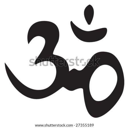 a skull, skull tattoos, tattoos classic, tattoo hindi, tattoos hindi stock vector : Eternal hindu symbol OM. Sign, symbol, for tattoo or artwork