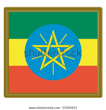 Ethiopian Flag with gold frame