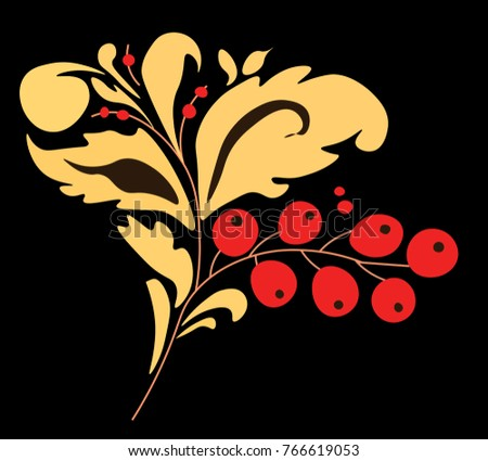 Ethnic decorative floral ornament with leaves and ashberries. Ukrainian and Russian folk style hohloma element in beige and red color on black background.