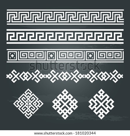 ethnic geometric design set. sign, border decoration elements in white color isolated on dark chalkboard background. vector illustration. Could be used as divider, frame, etc