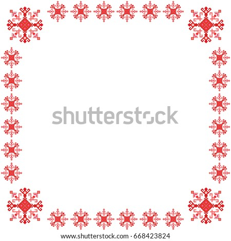 Ethnic motifs text frame graphic design elements, embroidery style card borders. Native american motif with mayan symbols, navajo pattern, folk art. Traditional frame vector ornament. #668423824