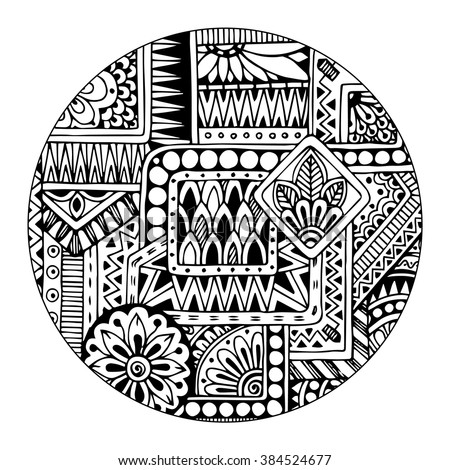Ethnic tribal pattern in circle. Black and white mosaic mandala. Abstract vector background. Abstract striped geometric tribal pattern.  Monochrome geometric ornament.