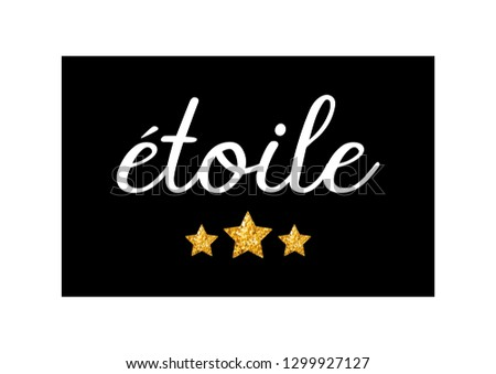 Etoile (Star in French) Text with Golden Glitter Stars for Fashion and Poster Prints