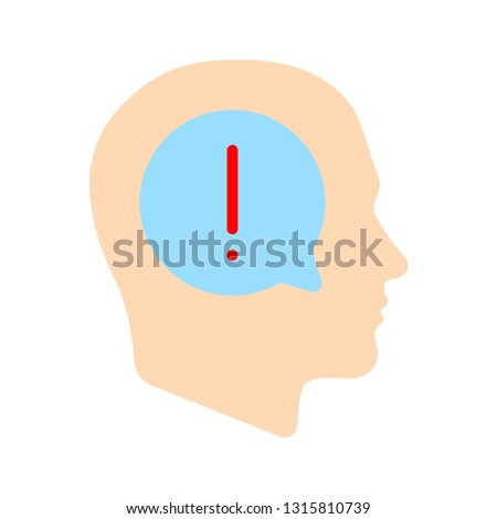 exclamation mark with brain isolated. Flat vector inspiration illustration. idea. inspiration mind - creative thinking