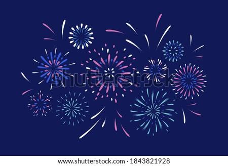 Exploding festival firework. Festive show in night sky. Flashes of celebratory salutes. Holiday celebration scene. Colorful flat vector cartoon illustration