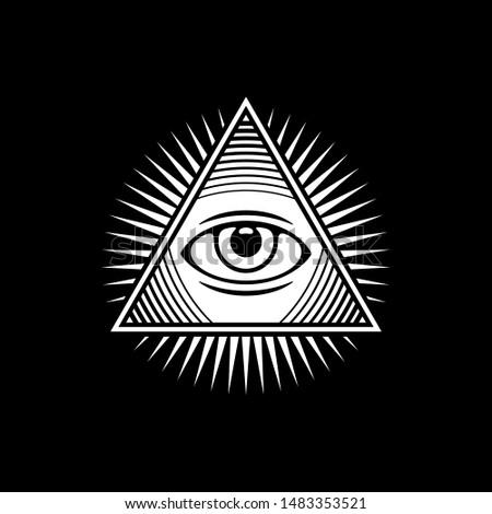 Eye Of Providence Ancient Vector Symbol