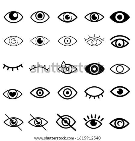 Eye vector icons set. visibility illustration sign collection. vision symbol. eyesight logo.