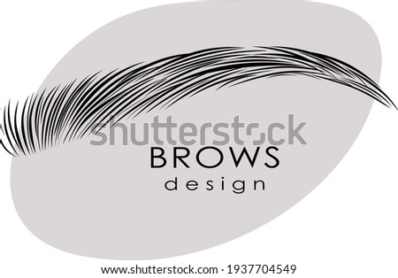 Eyebrow design logo. Vector brow. Minimalism. Foto stock ©