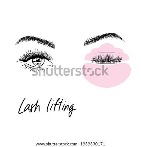 Eyelash lifting. Illustration for the salon. Сток-фото ©