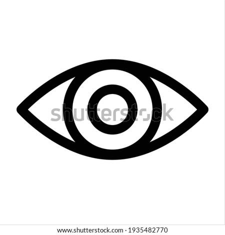 Eyesight symbol. Retina scan eye icon, Vision icon, eye icon, Simple eye icon vector. Eyesight pictogram in flat style.
