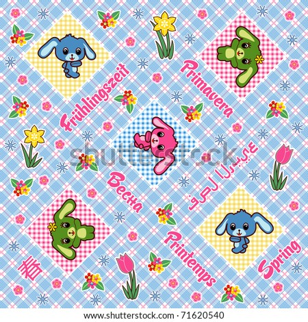 "stock vector : fabric style pattern with manga bunnies, flowers, and the word ""Spring"" in several languages"