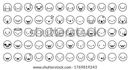 Face expressions icons. Line kawaii face expression japanese anime character. Emotion smile, kiss and cry, angry vector chat linear set. Face cartoon character, expression smile cheerful illustration