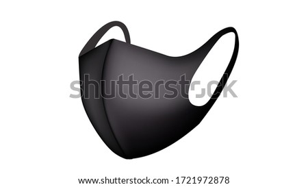 Facemask, Medical protective mask isolated on white background. Disposable surgical facemask cover the mouth and nose. Healthcare and medical concept.
