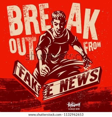 Fake News Illustration. Motivational Quote Vector Poster Design