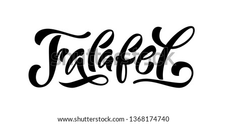 Falafel word. Hand drawn text logo. Vector illustration for falafel street food market isolated on white background. Graphic print design for banner, tee, t shirt, poster label stamp. Vegan fast food.