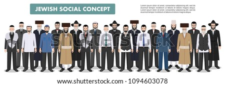 Family and social concept. Group adults old jewish men standing together in different traditional clothes in flat style. Old israel people. Differences Israelis in the national dress. Vector. ストックフォト ©