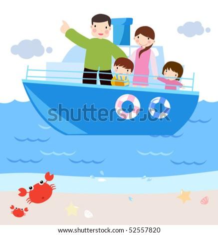 семейная лодка поздравление
