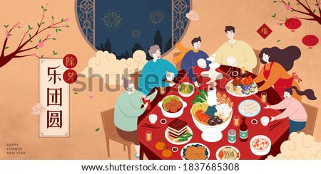 Family members are gathering together for reunion dinner on Chinese New year eve in flat design.  Chinese translation: Delighted with the gathering of family reunion