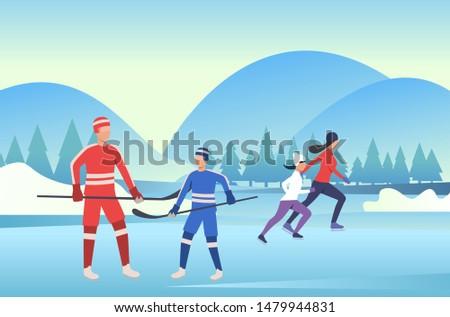 family skating and playing