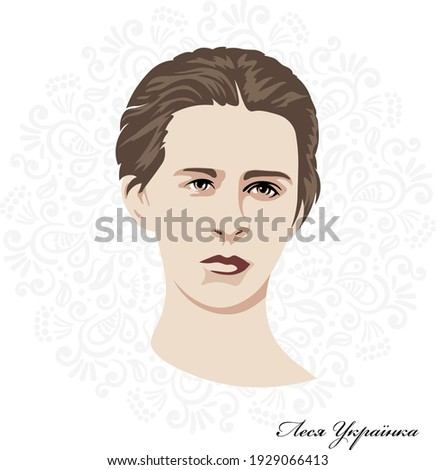 Famous Ukrainian poetess Lesya Ukrainka. Photo stock ©
