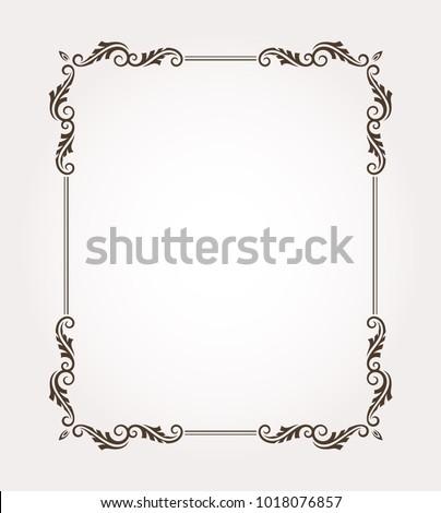 Fancy frame border. Decorative floral ornament. Vector illustration
