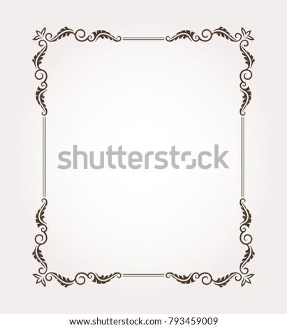 Fancy frame border. Decorative floral ornament. Vector illustration #793459009