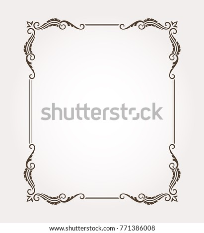 Fancy frame border. Decorative ornament with leaves. Vector illustration #771386008