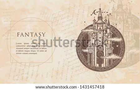 fantasy magic castle symbol