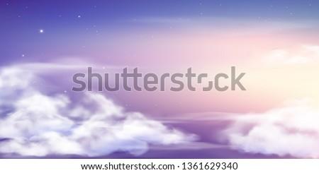Fantasy sky. Beautiful fairy skies, fantastic dream clouds and fabulous cloudy sky pastel colors. Purple fantasy skies wallpaper or magic night cosmic sky vector background illustration