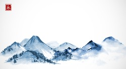 Far blue mountains hand drawn with ink. Traditional oriental ink painting sumi-e, u-sin, go-hua. Hieroglyph - eternity